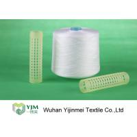 Buy cheap 20/2 Polyester Ring Spun Yarn , Crease Resistant Polyester Yarn For Knitting / Weaving from Wholesalers