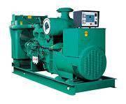 Buy cheap Cummins 24kw diesel generator from Wholesalers