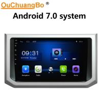 Buy cheap Ouchuangbo autoradio navigation head unit for Great Wall Haver H6 coupe 2016 gps stereo multimedia Android 7.0 system from Wholesalers