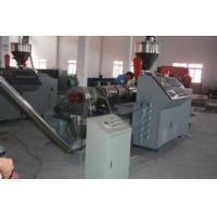 Buy cheap Hydraulic Automatic Plastic Granules Machine PVC Conical for Hot Cutting from Wholesalers