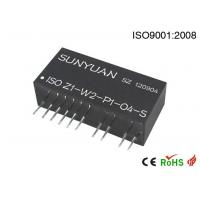 Buy cheap Industrial RTD Temperature Transmitter Isolation 2 wire 3 wire 4 wire from wholesalers