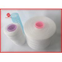 Quality Raw White Polyester Spun Yarn High Technology For Sewing Thread Bright Fiber wholesale