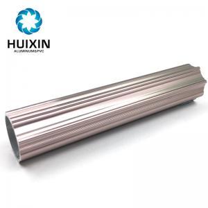 Buy cheap Hot sale aluminum profile curtain rod curtain rail from wholesalers