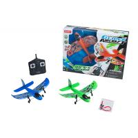 Buy cheap COOLING 2CH RC Airplane,EPP Hobby models from Wholesalers