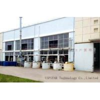USPSTAR Technology Co.,Limited