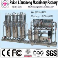 Buy cheap made in china GB17303-1998 one year guarantee free After sale service reverse osmosis plant karachi from Wholesalers