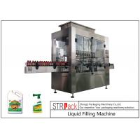 Buy cheap High Power 12 Head Automatic Liquid Filling Machine For 500ml - 5L Fertilizer from Wholesalers
