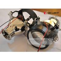 Buy cheap Universal Car 3 Inch 3000LM Bosch Bi Xenon Projector Lens Light CE / RoHS from Wholesalers