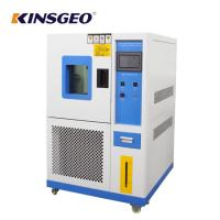 Buy cheap Programmable Constant Temperature And Humidity Chamber With Max Fastest 20℃ / from wholesalers