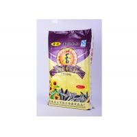 Buy cheap Food Grade Custom Printed Bags 10KG Flexible PP Woven Bags with Side Gusset from Wholesalers