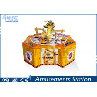 China Four Players Audit Memory Amusement Game Machines , Kids Arcade Candy Claw Machine on sale