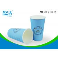Buy cheap Large Size Disposable Coloured Paper Cups , 16oz Disposable Iced Coffee Cups With Lids from Wholesalers