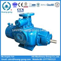 China Marine two screw stripping pump for fuel oil lub oil diesel oil and crude oil transfer on sale