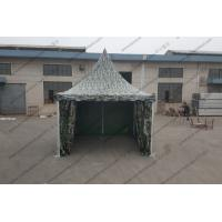 Buy cheap 3x3M Aluminum Camouflage Military Army Tent With Transparent PVC Windows from wholesalers