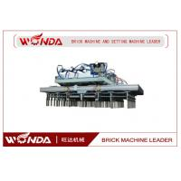 Buy cheap 8000-22000p/h Clay Brick Moulding Machine Hollow Block Making Device ZMP Series from Wholesalers