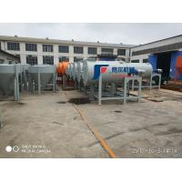 Buy cheap Automatic Fertilizer Mixer Machine , Seasoning Mixer Machine OEM / ODM Available from Wholesalers
