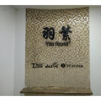 Hangzhou Youfound Trade Co., Ltd