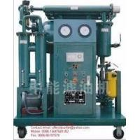 Buy cheap Sell Automatic Insulation Oil Purifier from Wholesalers