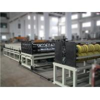 Buy cheap PVC Colorful Plastic Roof Tile Machine Roof Tiling Equipment Double Screw Extruder from Wholesalers