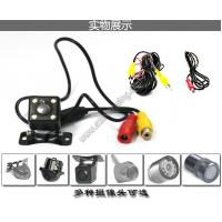 IP67 Waterproof Universal Auto Parking Rearview Camera Reverse Camera with LED Light