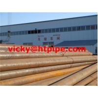 Buy cheap ASTM A334 ASME SA334 Gr.11 carbon alloy steel tube from wholesalers