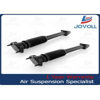 Buy cheap Mercedes W166 Rear Suspension Kit Air Strut Without ADS A1663260098 from Wholesalers