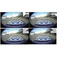 Buy cheap Reversing, Parking System for Buses, Trucks, 2D 360 Bird View System, HD Cameras with Four-way DVR. from wholesalers