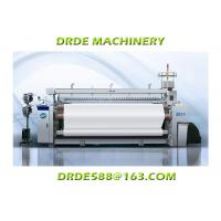 Quality SD9100 110 Inch Air Jet Powered Loom Machine 6 Color Dobby Motion Weaving wholesale