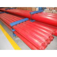 Buy cheap Washover pipe from wholesalers