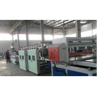 Buy cheap Composite Wood Furniture Wpc Door Production Line For Wood Plastic Composite Doors from wholesalers