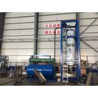 Buy cheap Easy Operate 10 Ton Ice Tube Machine With Stainless Steel 304 Evaporator from Wholesalers