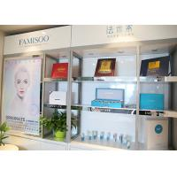 Guangzhou Nuojo Beauty Equipment Co., Ltd