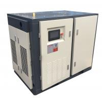 Buy cheap Two Stage PM VFD Permanent Magnetic Screw Type Compressor With Permanent Magnet Motor from wholesalers