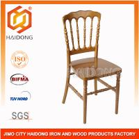 Buy cheap Recyclable Stackable PC Resin Napoleon Chair Durability For Wedding Event from wholesalers
