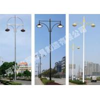 Quality Street Lights 012 for sale
