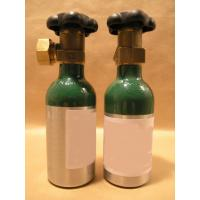 Buy cheap Xenon 129, isotopic gas from wholesalers