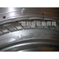 Buy cheap EDM Molding Motorcycle Tyre Mould from Wholesalers