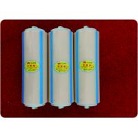 Buy cheap Long Service Life Conveyor Return Rollers Dia 89x600mm ISO9001 Approved from wholesalers