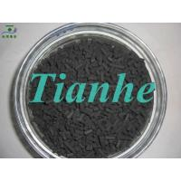 China Activated carbon manufacturer on sale