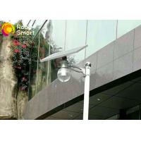 Quality Outdoor Led Solar Yard Lamp 8w solar Pole and Wall mounted with remote control for sale