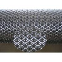 Buy cheap Decorative Expanded Metal Mesh Aluminum Material  For Curtain And Workshop Security from Wholesalers