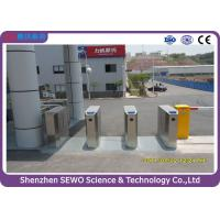Buy cheap RFID Card or Barcode Ticket Access Control Flap Barrier Turnstile from Wholesalers