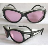 Buy cheap Laser Eye Protection Goggles Laser Safety Glasses For Medical, Dental, Scientific from wholesalers