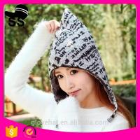 Buy cheap 2017 new design china wholesale knit bomber winter earflap hats Trapper with letter 24*35cm 100% Polyester 95g thick 4 from Wholesalers
