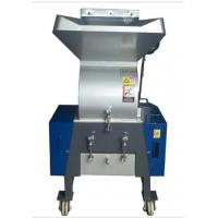 Buy cheap Plastic Shredder/Plastic crusher/Plastic Crushing Machine/10HP 7.5KW Strong Wasted Plastic Crusher Machine from Wholesalers
