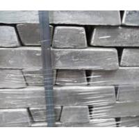Buy cheap AlB Aluminium Boron Alloy HIGH BROAD from Wholesalers