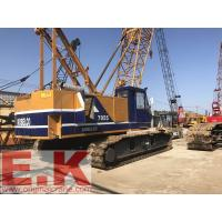 Buy cheap Japanese Hydraulic Crane Kobelco 55ton 50ton Crawler Crane (7055) from Wholesalers