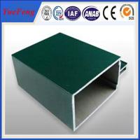 Buy cheap big dimension profile extruded aluminium for unitized curtain walls from Wholesalers
