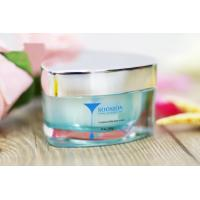 Buy cheap Facial Lifting Cream Anti Aging Face Cream SLN Technology 3D Tightener from Wholesalers