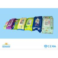Buy cheap Flushable Disposable Baby Wipes Biodegradable Non Toxic Logo Customized from wholesalers